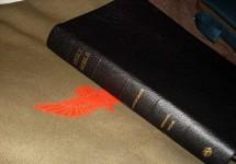 cropped-bibleonbookbag.jpg